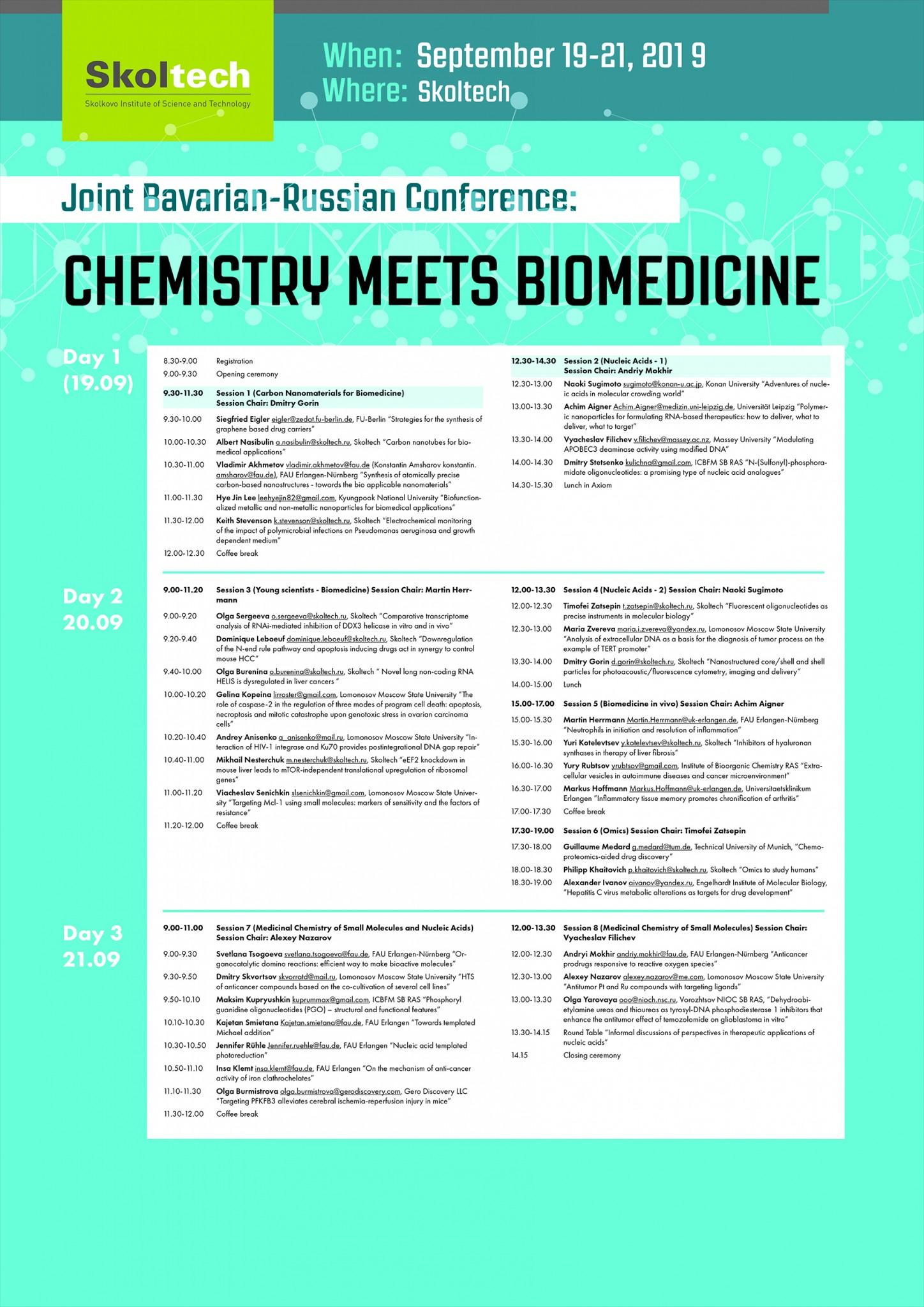 poster_biomed-1-1