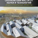 snimok-ekrana-2019-10-22-v-14-06-36