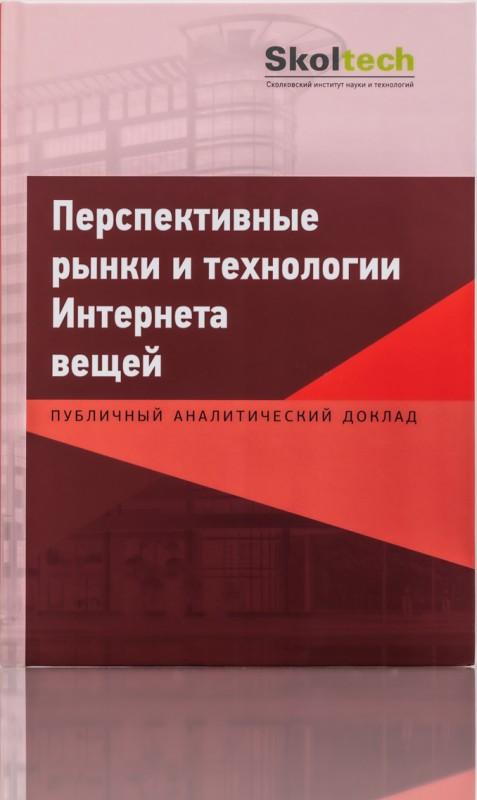 tim_7421-2
