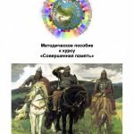 snimok-ekrana-2020-01-13-v-14-18-49