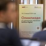 snimok-ekrana-2020-02-07-v-14-22-02