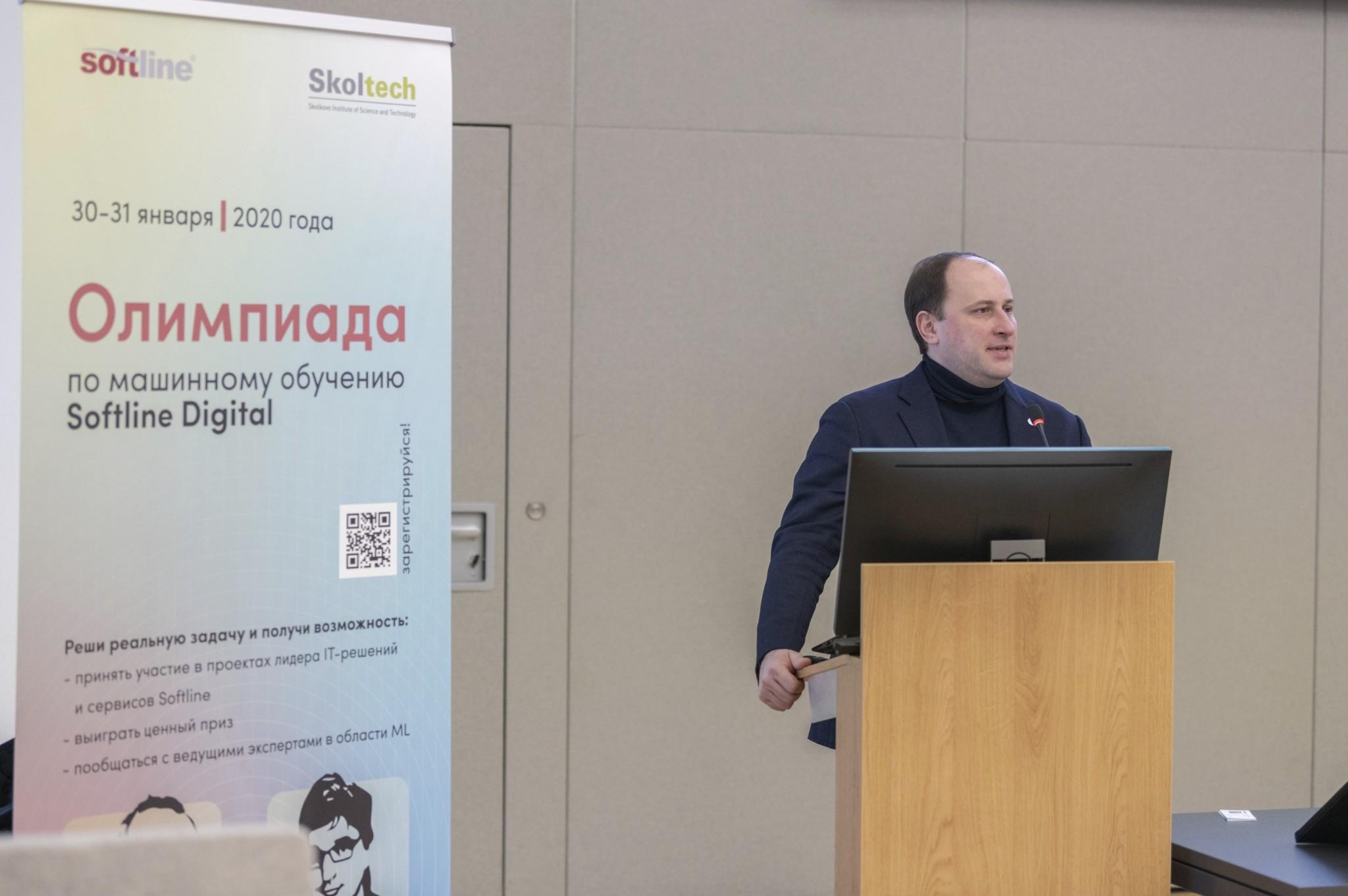 snimok-ekrana-2020-02-07-v-14-23-07