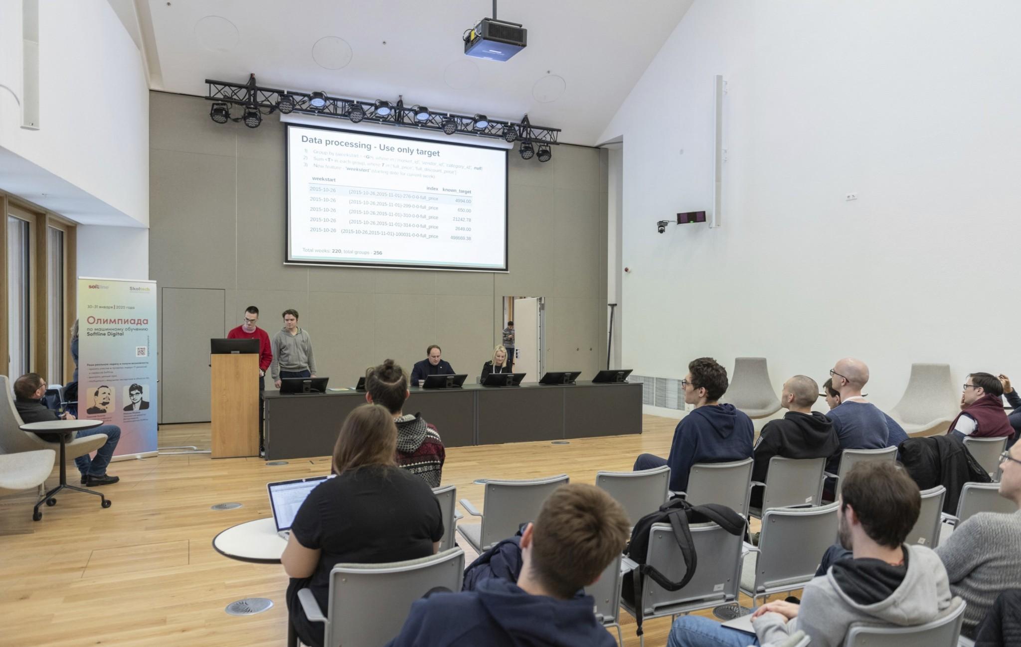 snimok-ekrana-2020-02-07-v-14-24-21