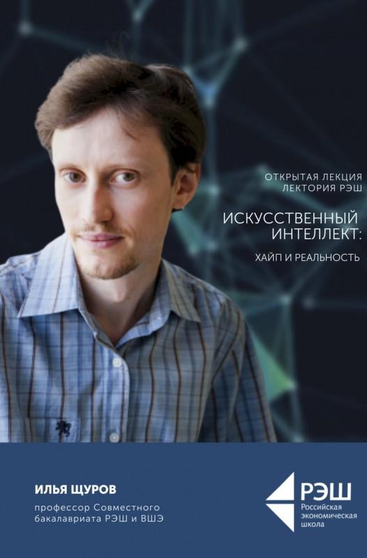 snimok-ekrana-2020-02-26-v-12-01-28