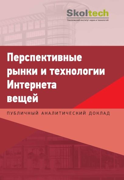 iv_oblozhka-dlya-sajta