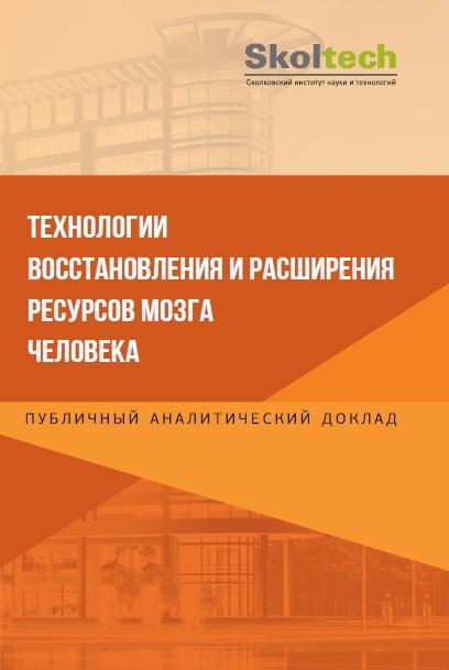 oblozhka-dlya-sajta