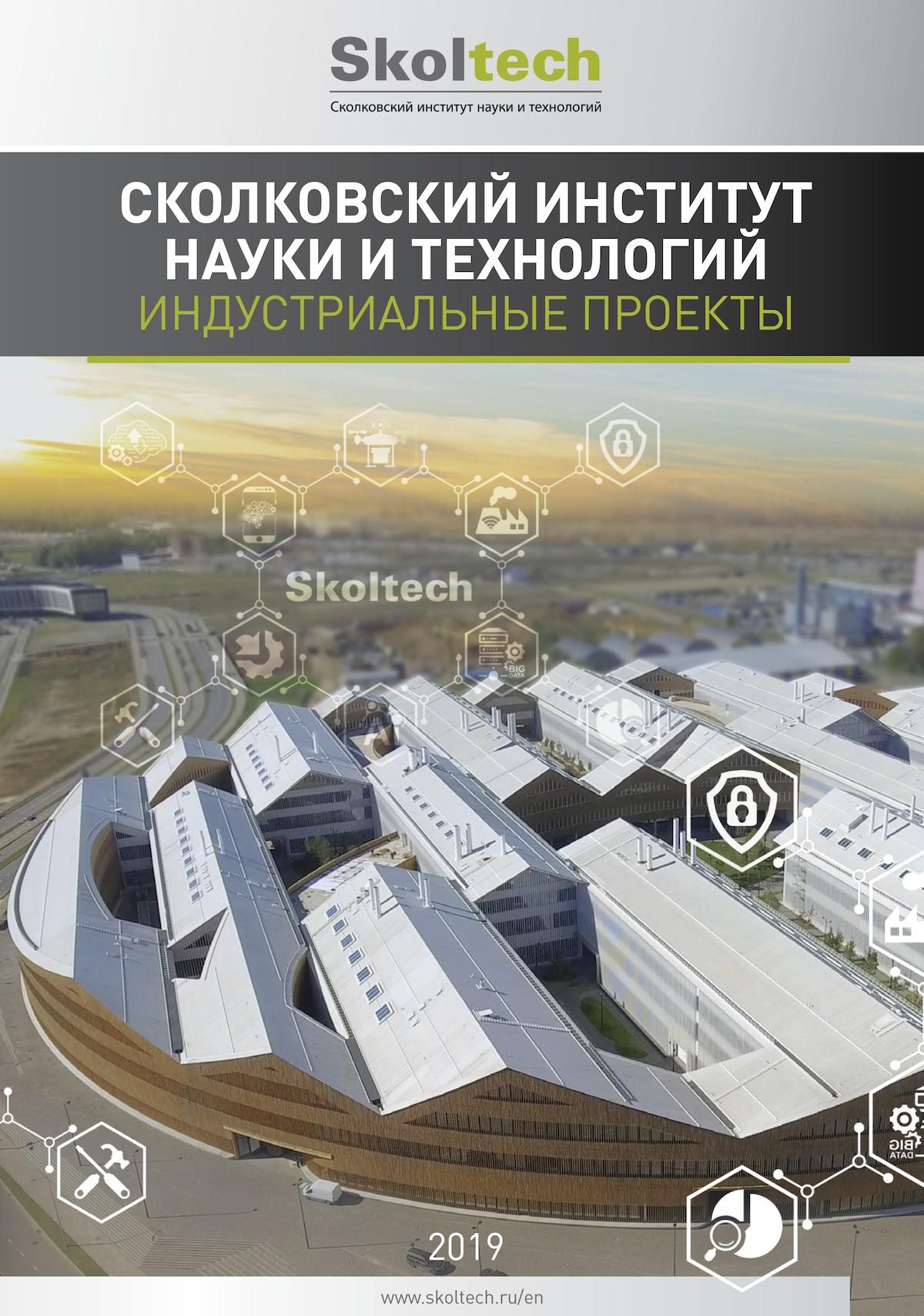 snimok-ekrana-2020-03-11-v-11-21-48