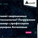 1920h1080_antonov