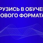 snimok-ekrana-2020-05-29-v-12-43-04