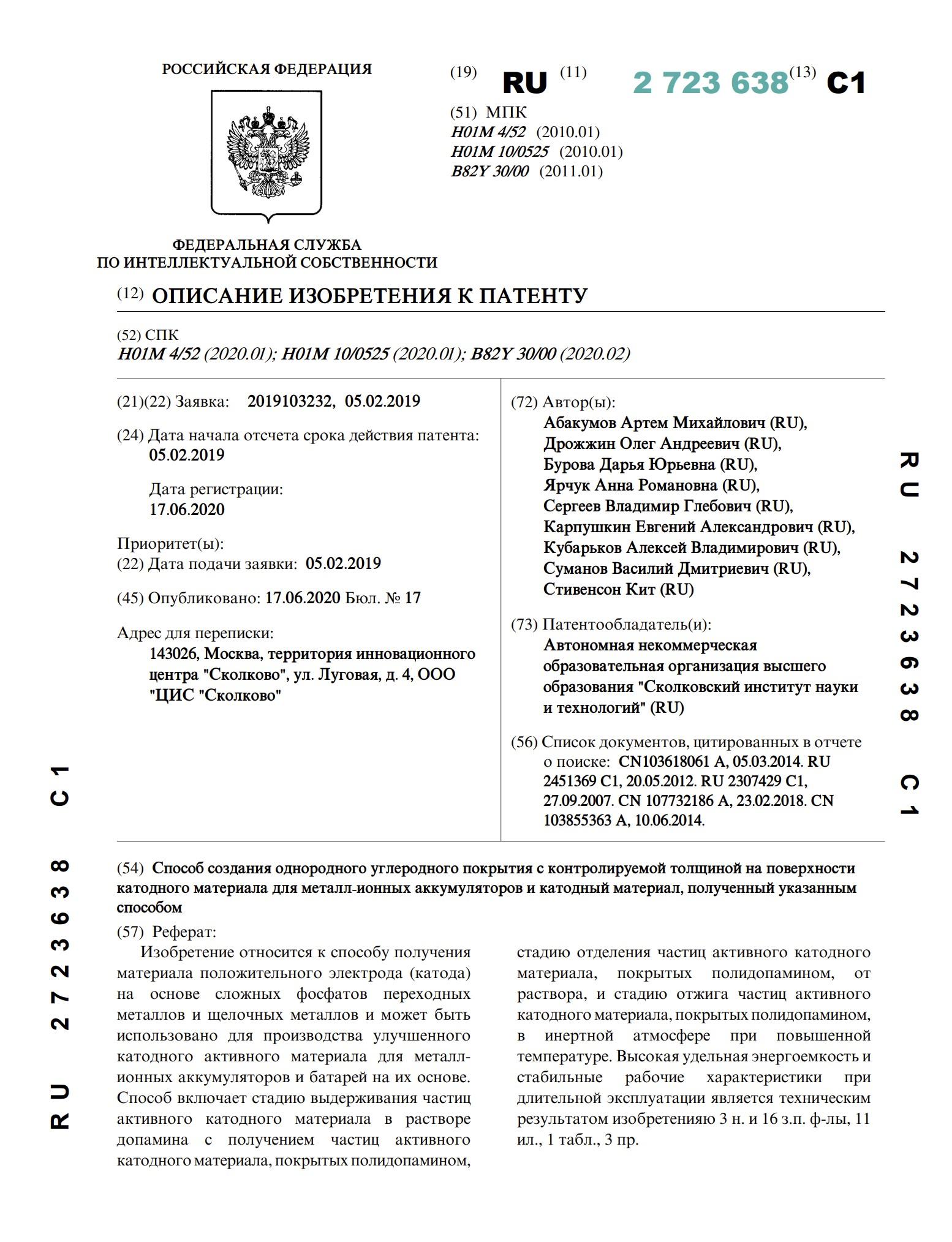 snimok-ekrana-2020-08-05-v-15-39-34