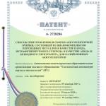 snimok-ekrana-2020-08-31-v-15-53-21