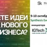 igtech_ign-ev-_logo