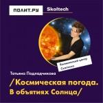 podladchikova-1024