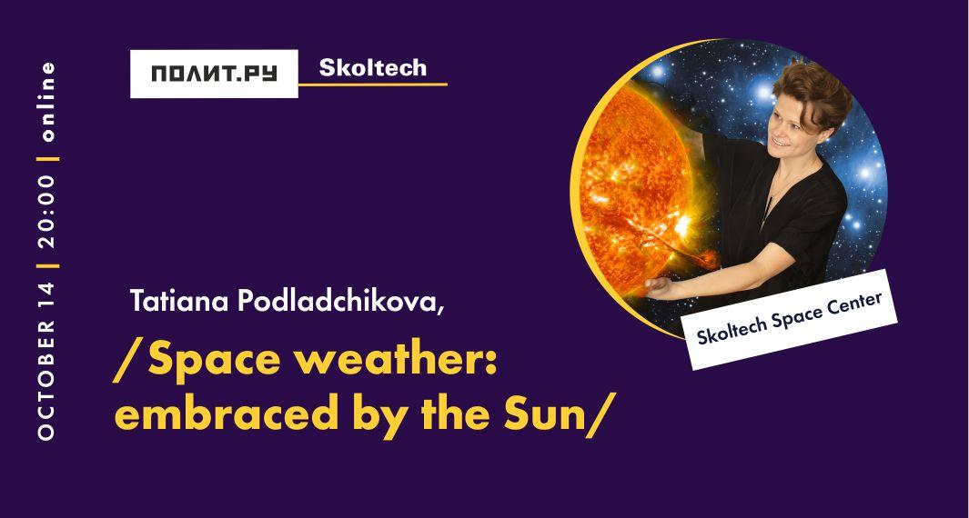 podladchikova-1064-angl