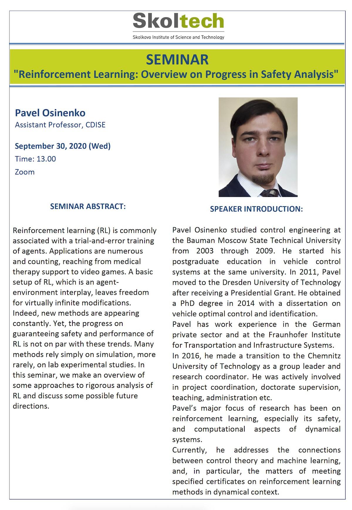 snimok-ekrana-2020-09-23-v-17-58-34
