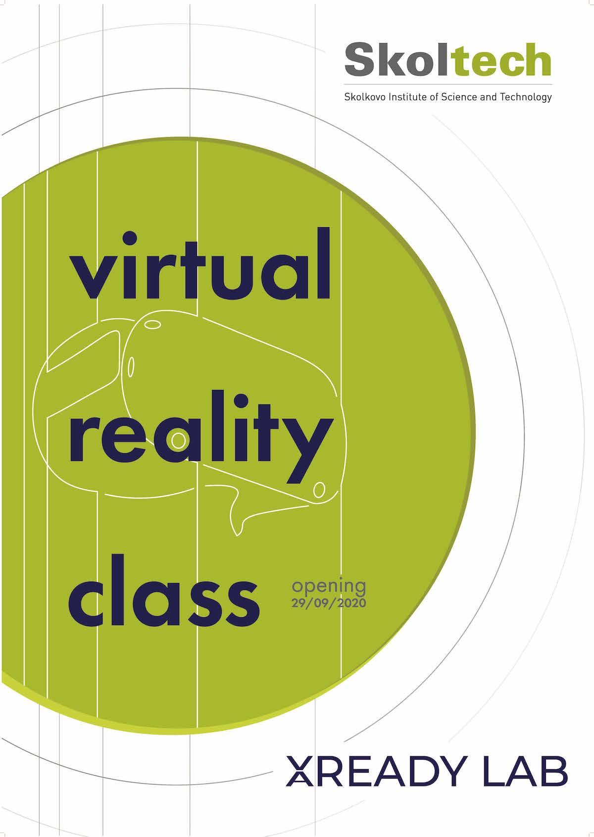 vr_class_poster_a1
