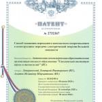 snimok-ekrana-2020-10-13-v-12-55-07
