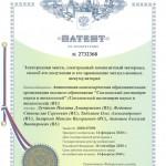 snimok-ekrana-2020-10-14-v-12-53-44