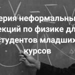 snimok-ekrana-2020-10-26-v-11-49-08