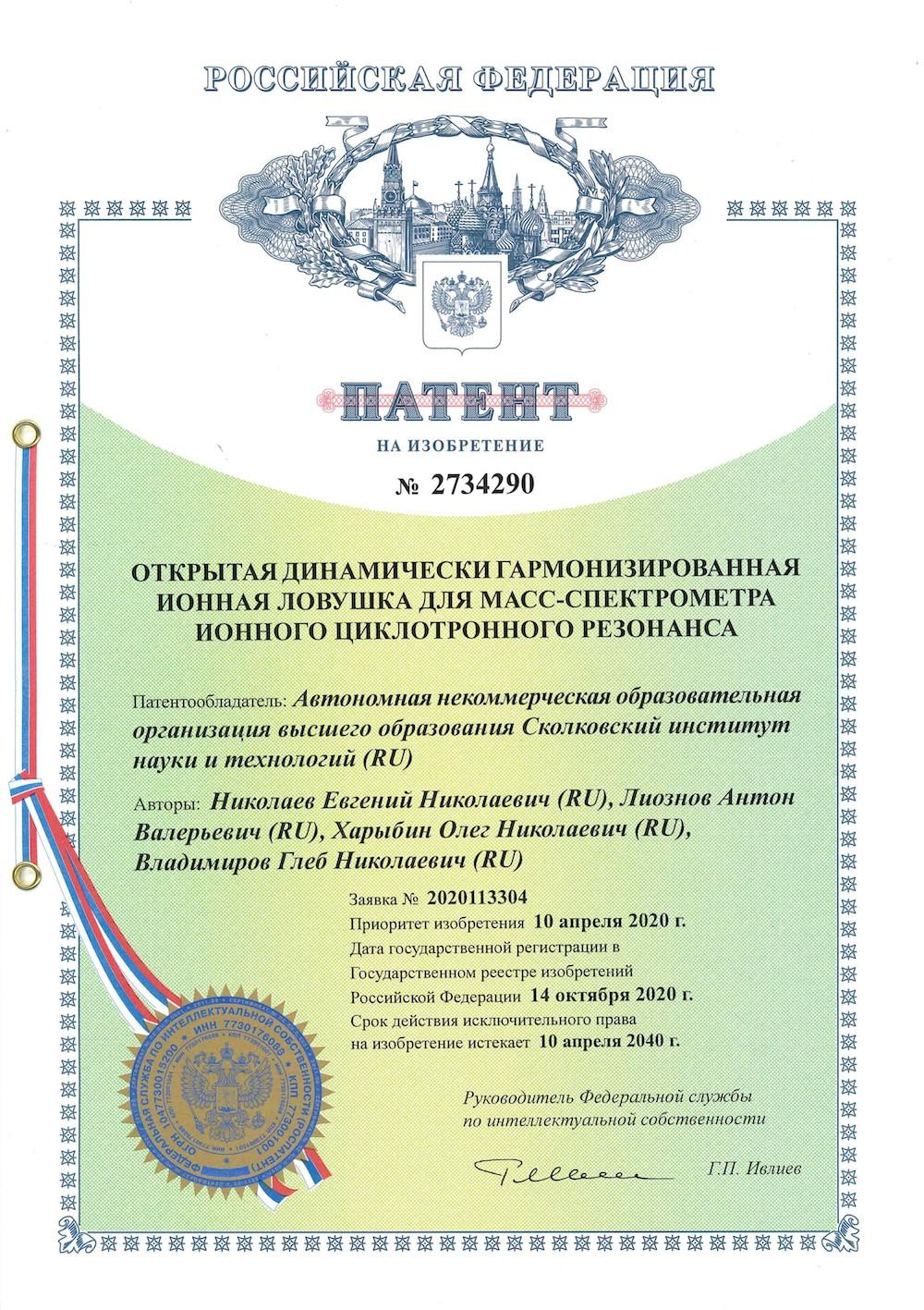 snimok-ekrana-2020-11-20-v-11-52-11