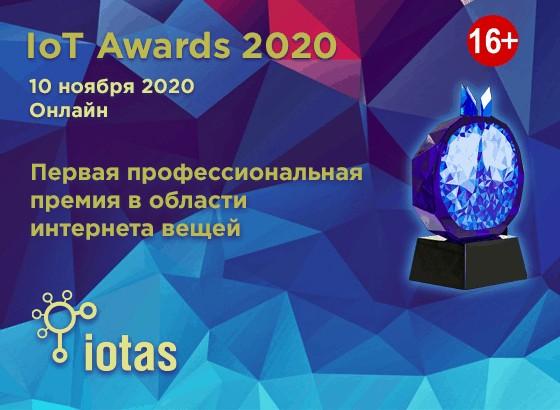 image_2020-11-11_15-38-42
