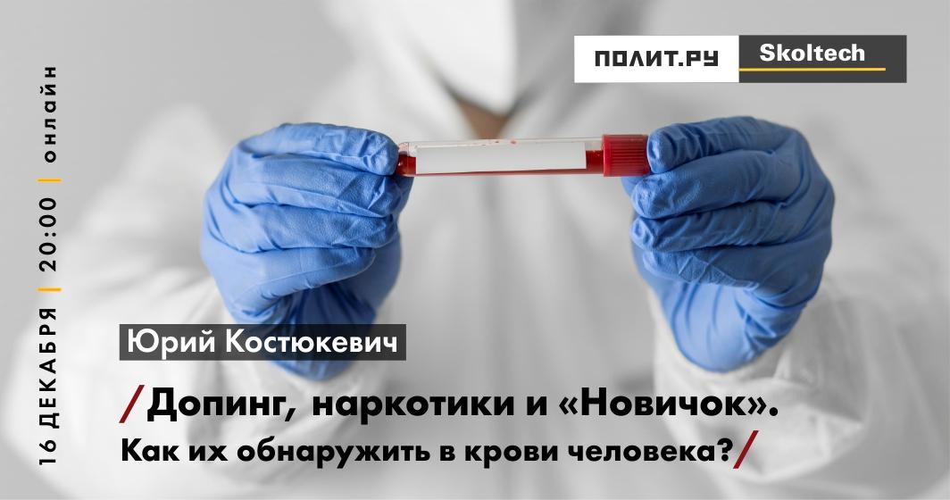 kostyukevich_1064