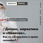 kostyukevich_kvadrat