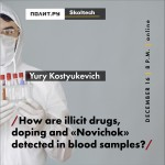kostyukevich_kvadratangl