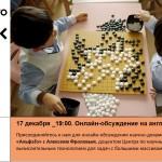 snimok-90