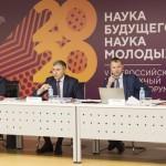 snimok-ekrana-2020-12-09-v-19-07-14