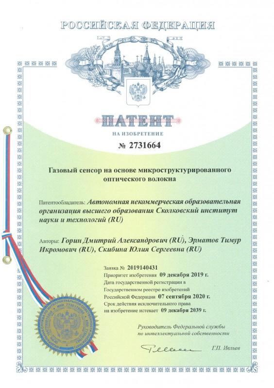snimok-ekrana-2020-12-21-v-12-28-31