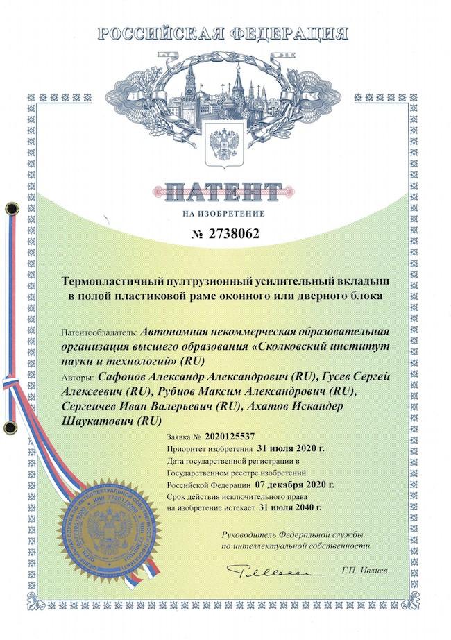 snimok-ekrana-2020-12-24-v-13-00-06