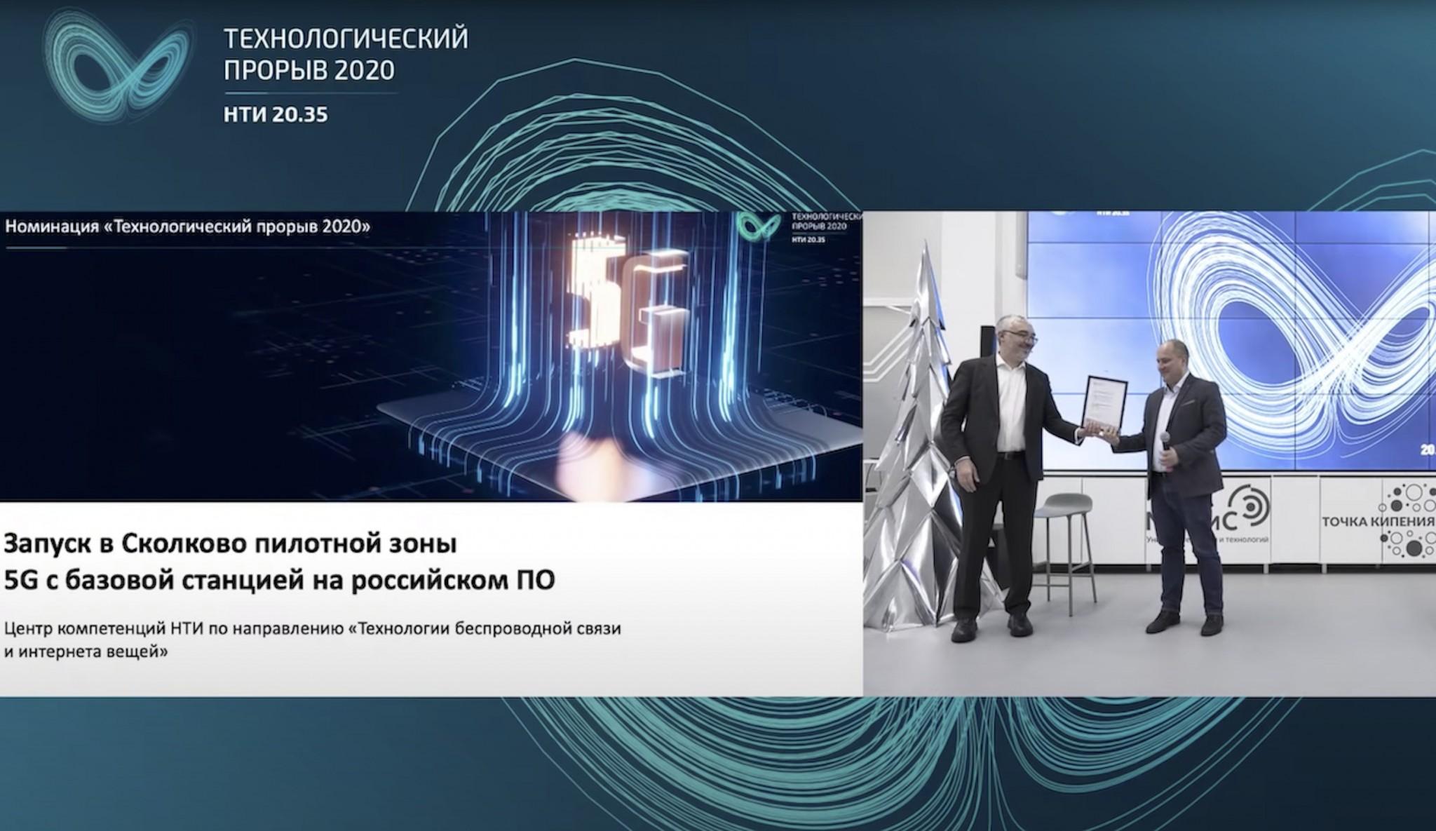 snimok-ekrana-2020-12-28-v-13-14-35