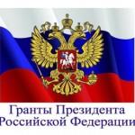 snimok-ekrana-2020-12-29-v-10-59-07