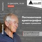 kabatyanskii-_1024