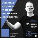 skoltech_tochka-kipeniya-1024h1024-rus