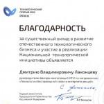 snimok-ekrana-2021-01-11-v-13-51-04