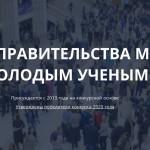 snimok-ekrana-2021-01-22-v-12-41-10