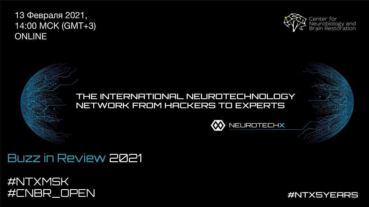 ntx-bir-2021-cnbr_open