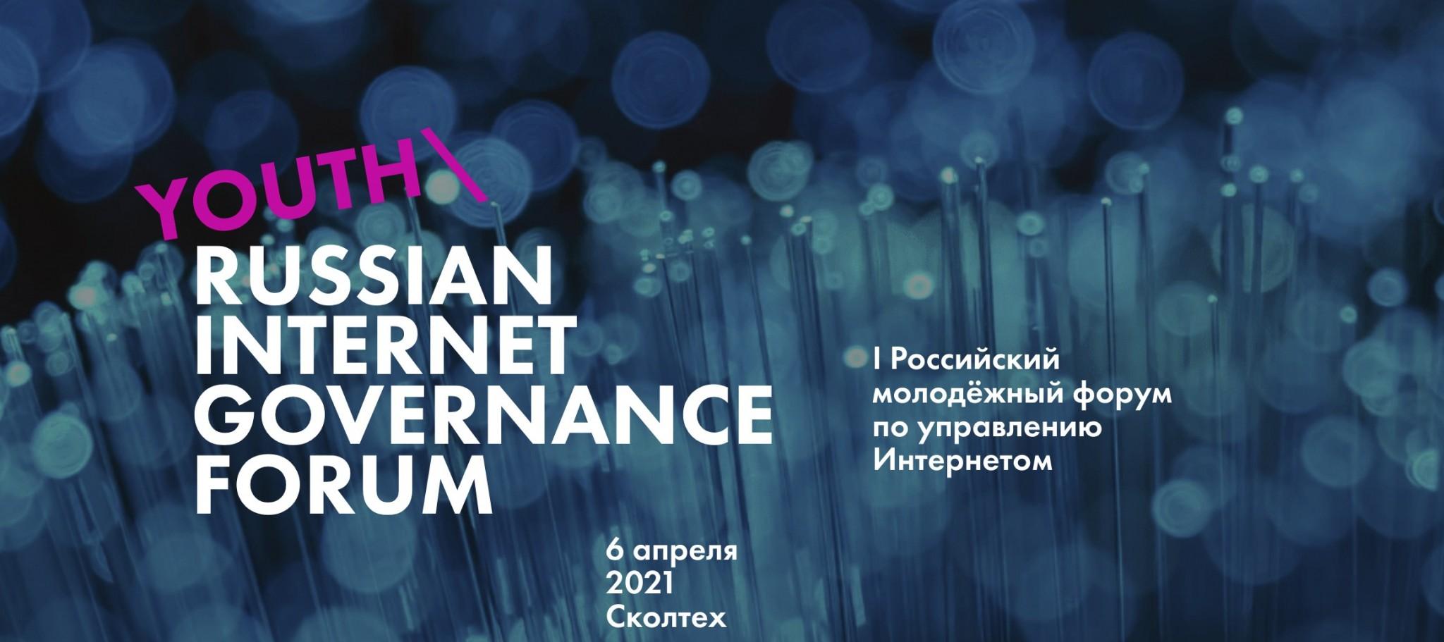 snimok-ekrana-2021-02-20-v-13-26-08