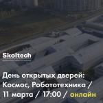 snimok-ekrana-2021-02-20-v-14-24-43
