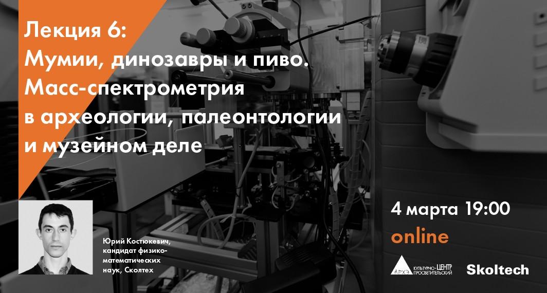 lesson-6_1064h570-rus