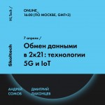 site-russ-7-04