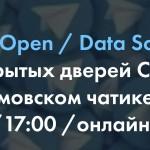 snimok-ekrana-2021-03-01-v-13-26-23