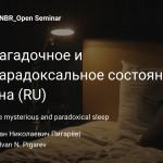snimok-ekrana-2021-03-09-v-12-38-51