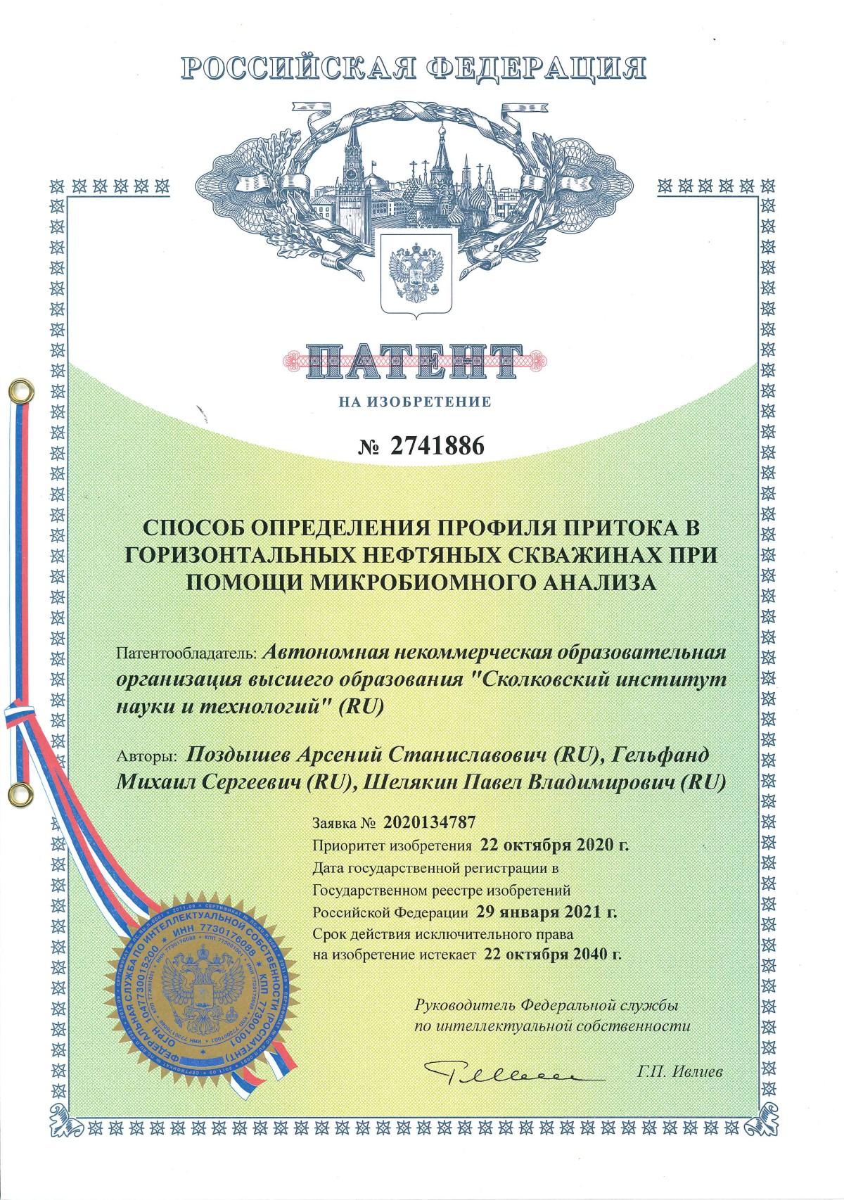 snimok-ekrana-2021-03-17-v-14-27-47