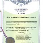 snimok-ekrana-2021-03-22-v-11-02-43
