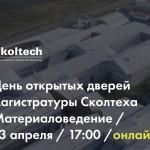 snimok-ekrana-2021-03-30-v-14-38-25