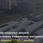 snimok-ekrana-2021-03-30-v-14-40-04