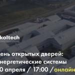 snimok-ekrana-2021-03-30-v-14-42-48